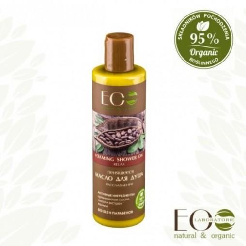 Eco Lab Brazylijski Olejek...
