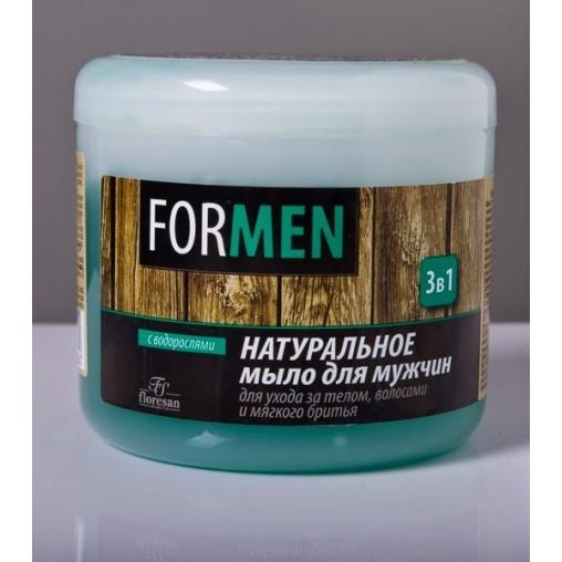Naturalne mydło For Men 3w1...